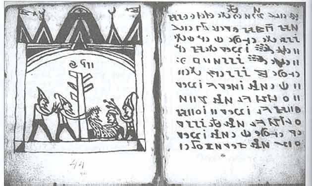 ТЕОРИИ НА ЗАГОВОР - Page 2 Najbizarnite-knigi-na-svetot-3