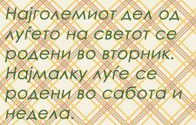 OD ZHIVOTOT - Page 3 16-fakti-koi-zaboravile-da-vi-gi-kazat-vo-uciliste-dijamantite-moze-da-se-napravat-od-puter-od-kikiriki-10