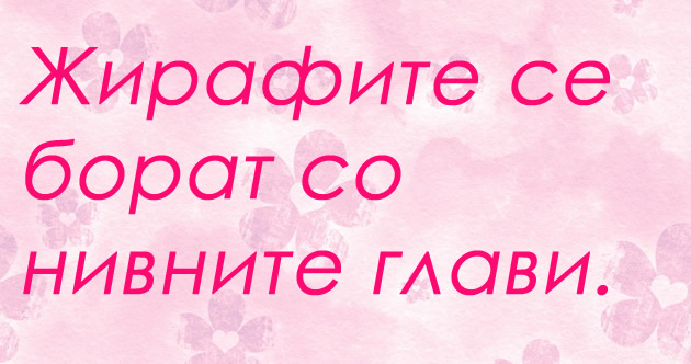 OD ZHIVOTOT - Page 3 16-fakti-koi-zaboravile-da-vi-gi-kazat-vo-uciliste-dijamantite-moze-da-se-napravat-od-puter-od-kikiriki-12