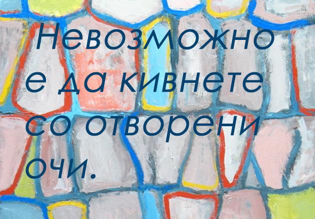 OD ZHIVOTOT - Page 3 16-fakti-koi-zaboravile-da-vi-gi-kazat-vo-uciliste-dijamantite-moze-da-se-napravat-od-puter-od-kikiriki-16