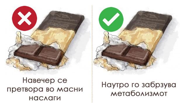 koe-vreme-e-najdobro-za-da-ja-jadete-omilenata-hrana-01.jpg