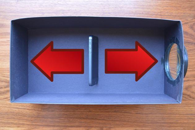 30-napravi-sam-proekti-za-koi-vi-treba-samo-karton-9.jpg