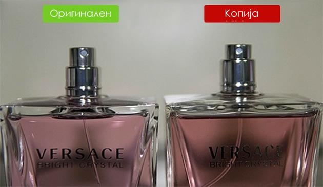 9-znaci-po-koi-mozete-da-prepoznaete-dali-ste-kupile-originalen-parfem-ili-falsifikat-6.jpg