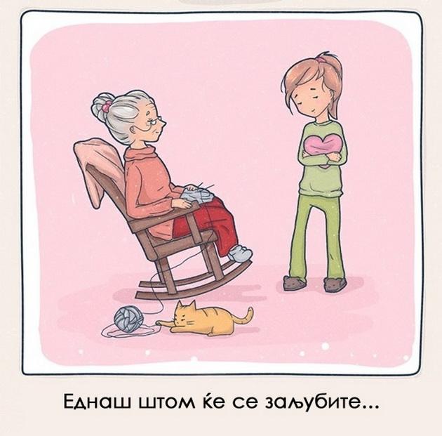 ilustracii-14-znaci-po-koi-kje-ja-prepoznaete-vistinskata-ljubov-1.jpg