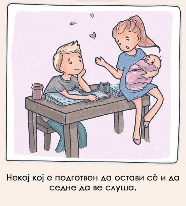 ilustracii-14-znaci-po-koi-kje-ja-prepoznaete-vistinskata-ljubov-10.jpg