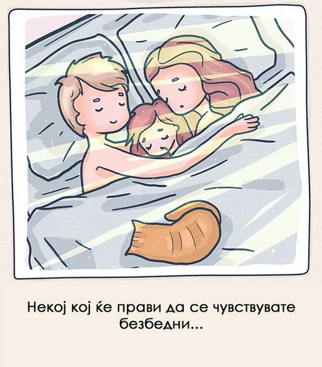ilustracii-14-znaci-po-koi-kje-ja-prepoznaete-vistinskata-ljubov-11.jpg
