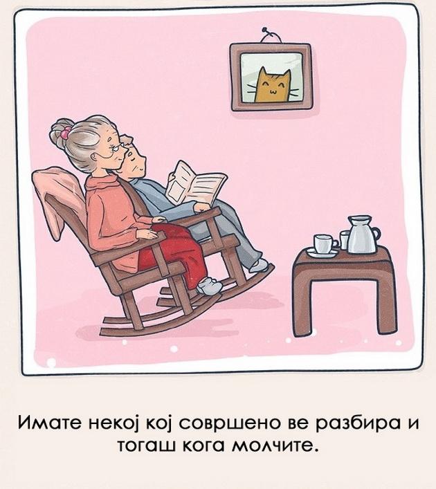 ilustracii-14-znaci-po-koi-kje-ja-prepoznaete-vistinskata-ljubov-13.jpg