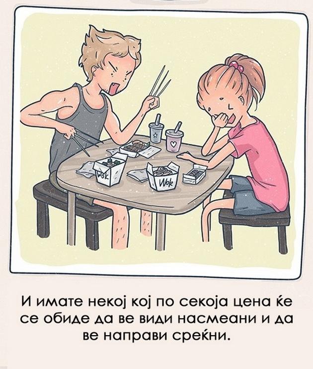 ilustracii-14-znaci-po-koi-kje-ja-prepoznaete-vistinskata-ljubov-3.jpg
