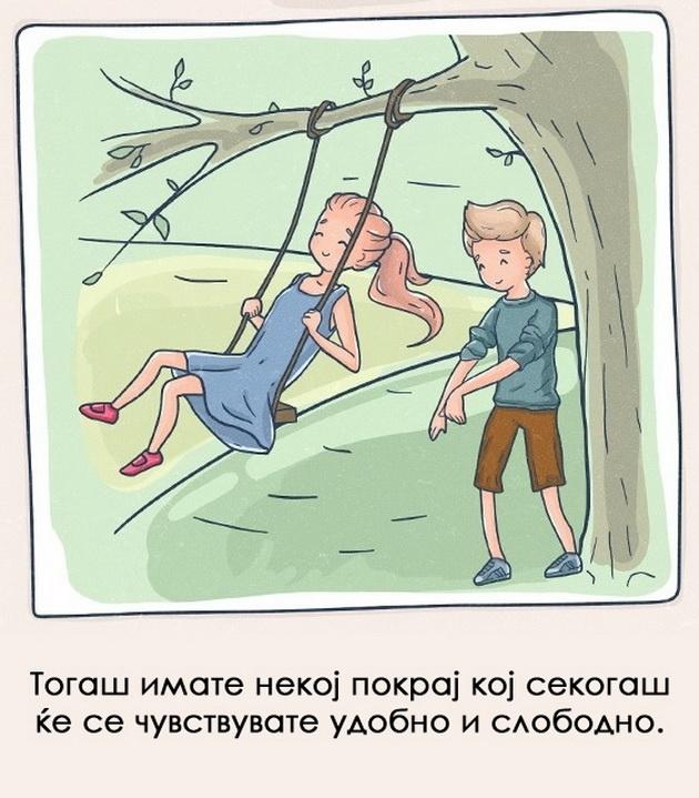 ilustracii-14-znaci-po-koi-kje-ja-prepoznaete-vistinskata-ljubov-5.jpg