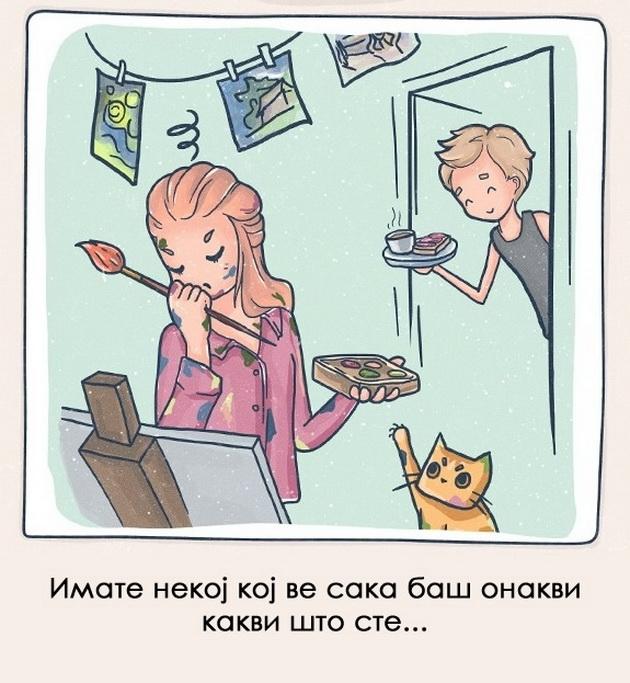 ilustracii-14-znaci-po-koi-kje-ja-prepoznaete-vistinskata-ljubov-6.jpg