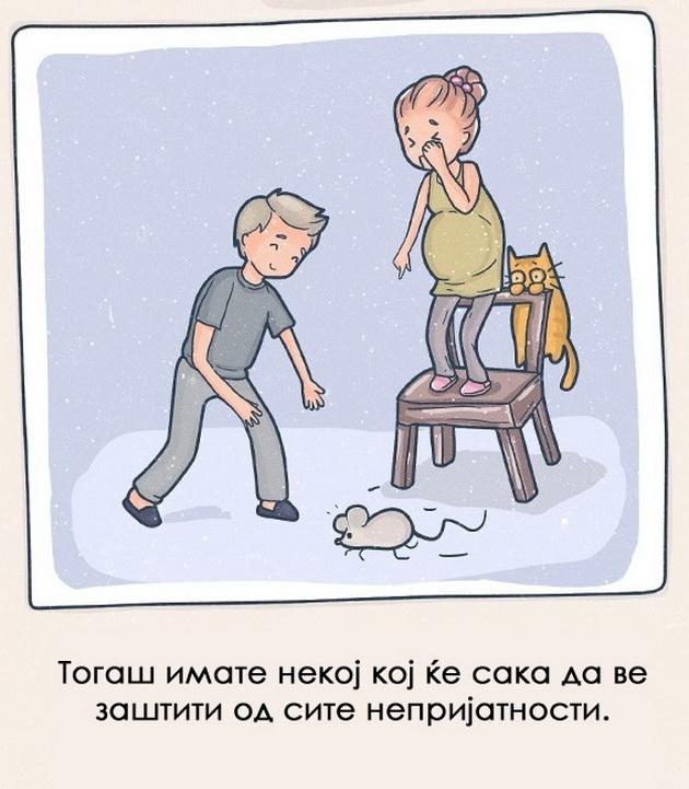 ilustracii-14-znaci-po-koi-kje-ja-prepoznaete-vistinskata-ljubov-9.jpg