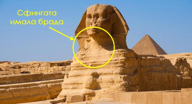10-misterii-zad-poznatite-turisticki-atrakcii-za-koi-90-od-lugjeto-ne-znaat-01.jpg