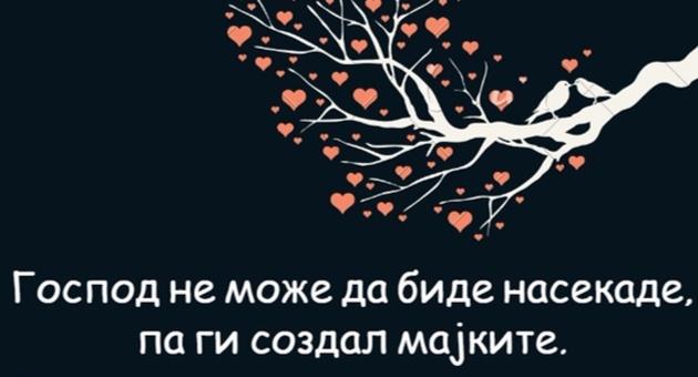 Ти си причината за нечија насмевка   кратки цитати кои ќе ви го разубават денот