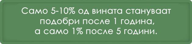 17-neverojatni-nauchni-fakti-03.jpg