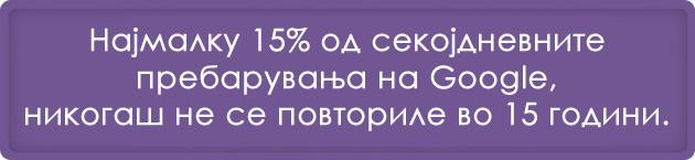 17-neverojatni-nauchni-fakti-04.jpg
