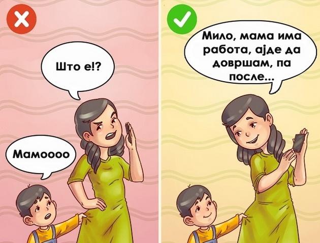 Типови на однесување кај децата што родителите не смеат да ги игнорираат -