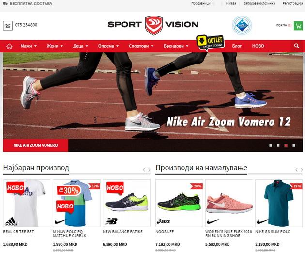 Причини зошто да купувате онлајн на www sportvision mk