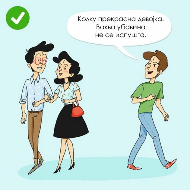 7-raboti-koi-mislime-deka-se-loshi-a-vsushnost-ja-pravat-vrskata-pocvrsta-03.jpg