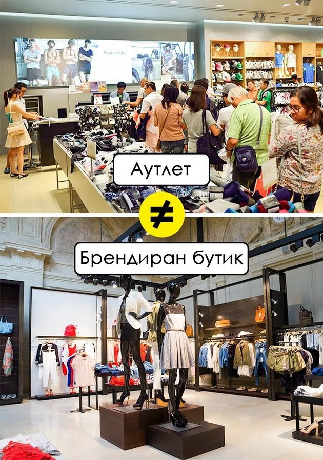 9-raboti-koi-prodavachite-vo-buticite-za-obleka-gi-premolchuvaat-007.jpg