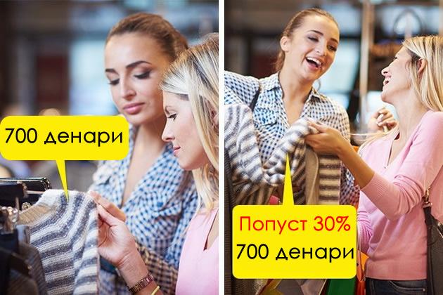 9-raboti-koi-prodavachite-vo-buticite-za-obleka-gi-premolchuvaat-02.jpg