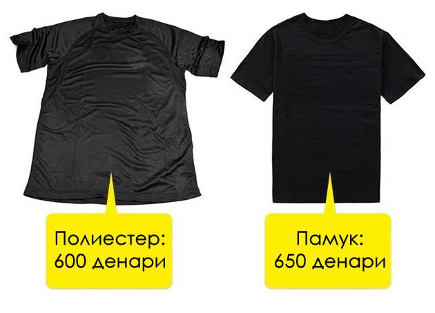 9-raboti-koi-prodavachite-vo-buticite-za-obleka-gi-premolchuvaat-07.jpg