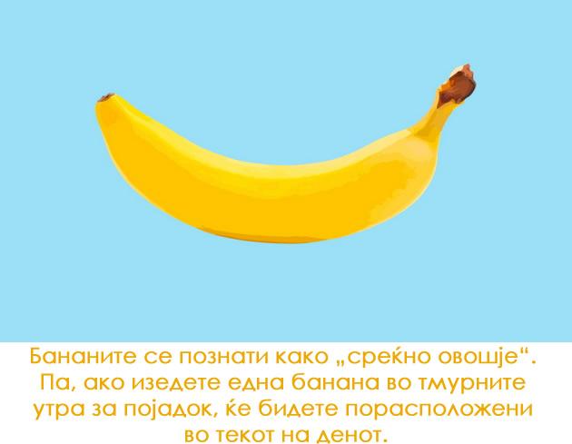 evtinite-proizvodi-stojat-na-najgornite-polici-trikovi-koi-ke-vi-go-napravat-zivotot-polesen-6.jpg