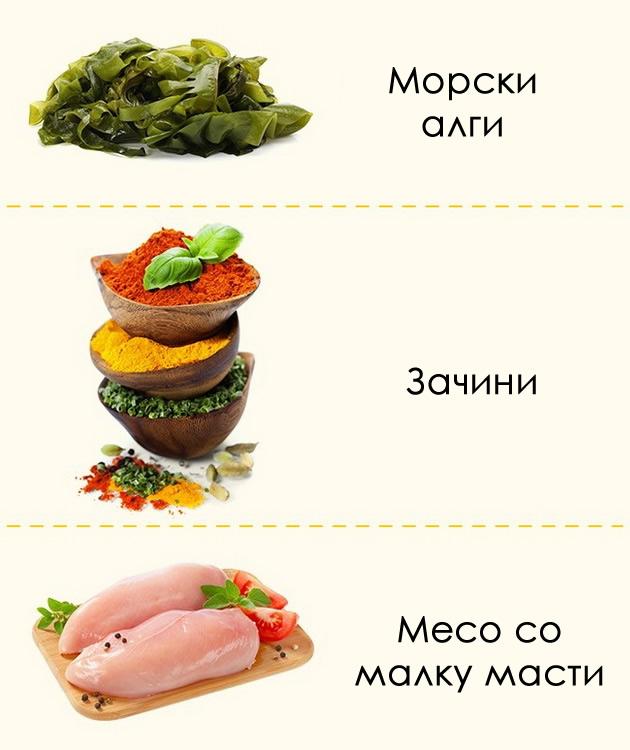 hrana-koja-treba-da-ja-konsumiraat-pocesto-onie-koi-rabotat-vo-kancelarija-3.jpg