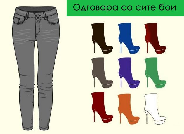 ilustracii-koi-kje-vi-pomognat-polesno-da-gi-kombinirate-boite-na-pantalonite-so-chevlite-04.jpg