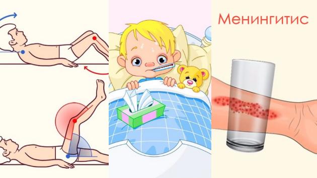 7-simptomi-na-meningitit-koi-sekoj-roditel-treba-da-gi-znae-01.jpg