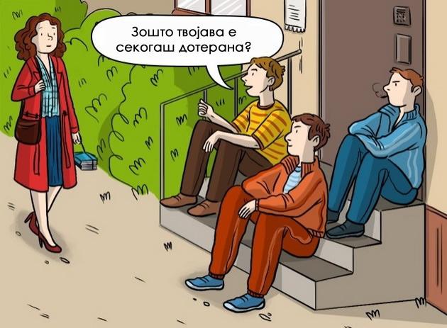 9-pricini-zaradi-koi-moze-da-ve-ostavi-duri-i-devojkata-koja-ve-saka-povekje-od-se-na-svetot-06.jpg