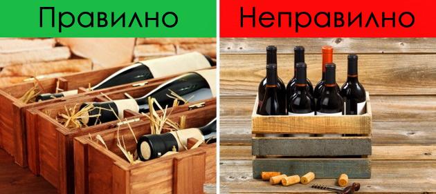 najdobroto-vino-na-svet-chini-5-evra-fakti-za-vinoto-koi-treba-da-gi-znaete-02.jpg