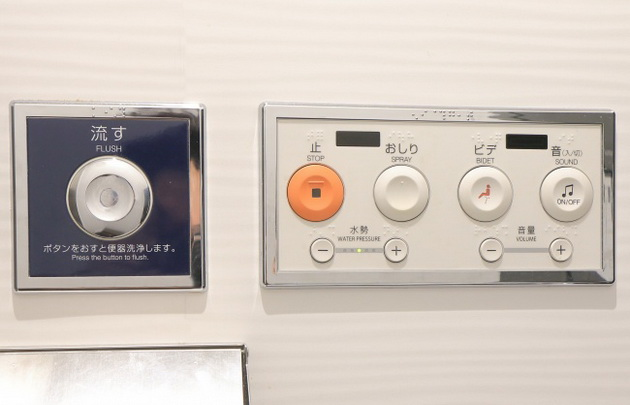 15-dokazi-deka-japonija-e-svetlosni-godini-pred-nas-08.jpg
