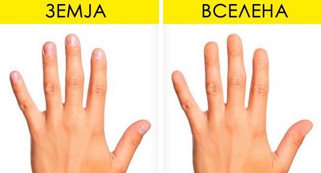 pagjanje-nokti-zamaten-vid-9-raboti-shto-mu-se-sluchuvaat-na-vasheto-telo-vo-vselenata