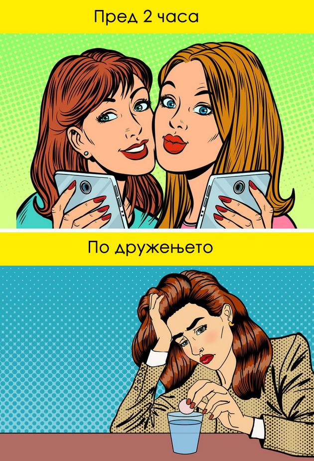 13-predupreduvacki-znaci-deka-imate-prijatelka-so-koja-treba-da-prekinete-kontakt-2.jpg