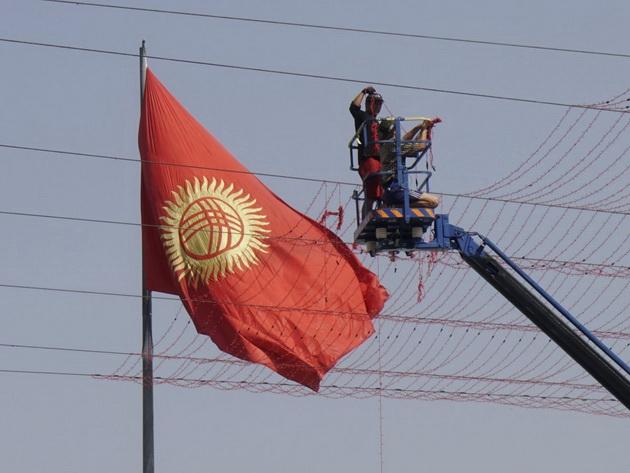 lista-na-31-najkorumpirani-drzhavi-vo-svetot-09.jpg