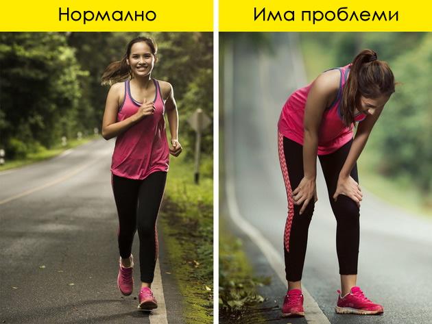 zdravstveni-problemi-koi-mozhe-da-se-reshat-ako-ne-gi-ignorirate-znacite-na-teloto-05.jpg