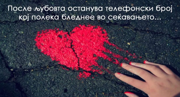 heart-broken-love-full-hd-dekstop-wallpapers-hd-wallpaper_630x340.jpg