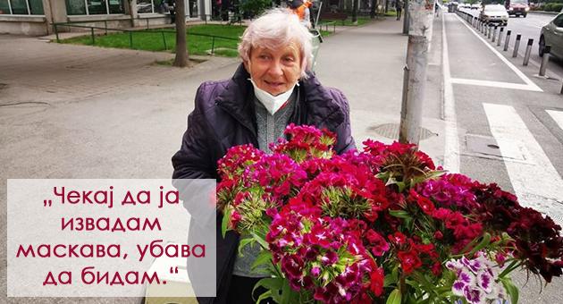 pozitiva-na-denot-babichkata-koja-prodava-cvekje-na-partizanska-cel-den-za-200-denari-i-pak-e-posrekjna-od-site-01.jpg
