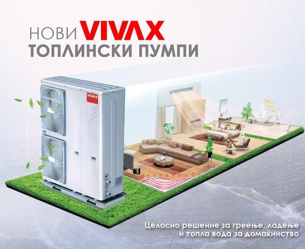 vivax-toplinski-pumpi-reshenie-za-idealna-temperatura-vo-domot-vo-tekot-na-celata-godina-01.jpg