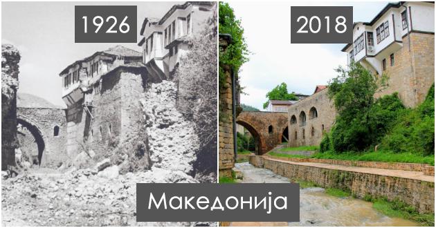 pred-skoro-cel-vek-i-denes-neverojatni-foto-sporedbi-od-najubavite-evropski-gradovi01.jpg