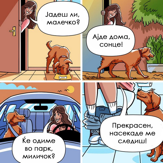 situacii-shto-im-se-poznati-na-site-koi-chuvaat-mileniche-niz-ilustracii-07.jpg