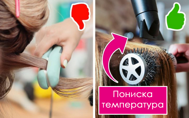 nepravilna-ishrana-stegnati-frizuri-nekolku-prichini-zoshto-vashata-kosa-stanuva-poretka-09.jpg