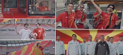 Моќна навивачка химна за Европско првенство на македонската фудбалска репрезентација (видео)