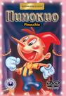 Кино репертоар Pinokio