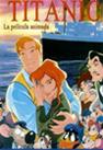 Кино репертоар Titanic-crtan-film